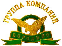 ЗАО Бородино